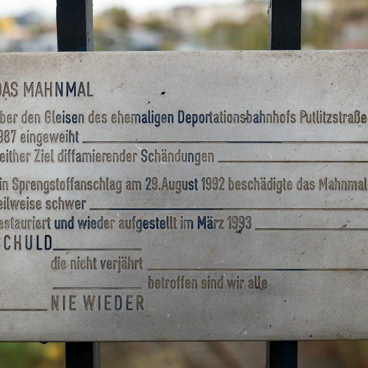 Mahnmal über dem Deportationsbahnhof Putlitzstraße von Volkmar Haase (1987)