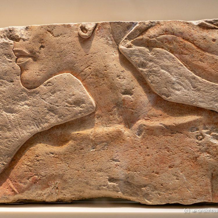 Neues Museum Reliefbild des Königs Echnaton