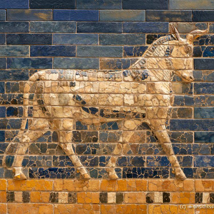 Pergamonmuseum Prozessionsstr. u. Ischta Tor